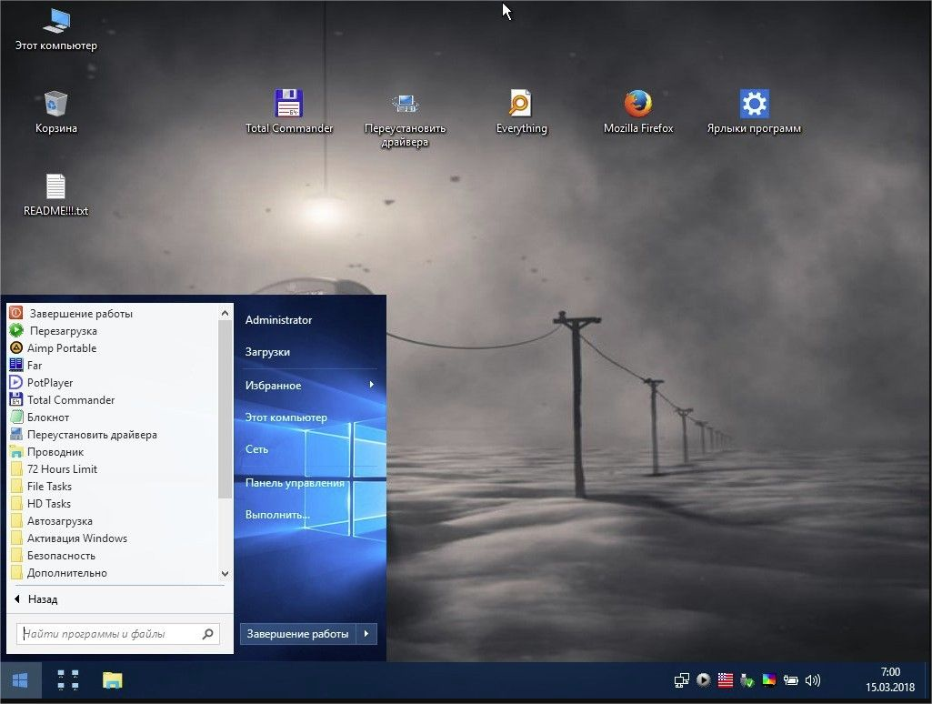 exemple interface Windows 10 Pe
